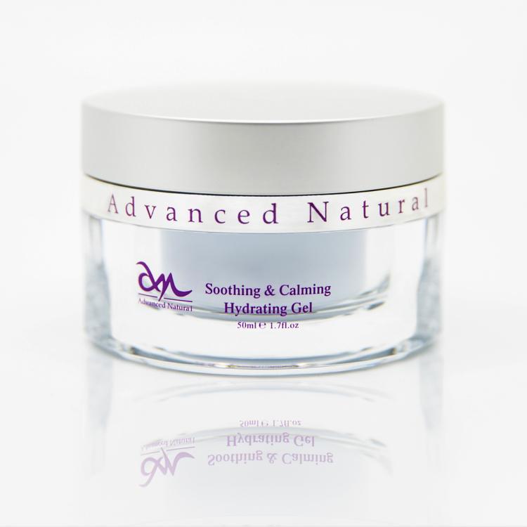 Advanced Natural Soothing & Calming Hydrating Gel - Смягчающий и успокаивающий увлажняющий гель для лица, 50 мл