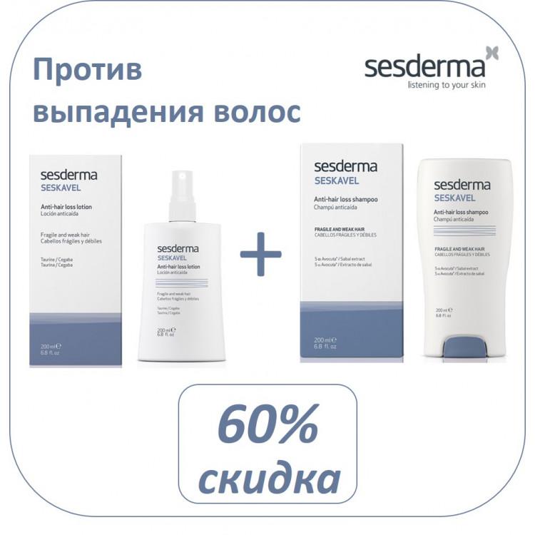 SESKAVEL - НАБОР ПРОТИВ ВЫПАДЕНИЯ ВОЛОС (SESKAVEL lotion + SESKAVEL shampoo)